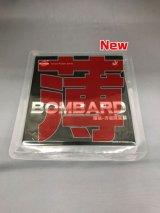 【新製品】Bombard【ウス1.5mm】