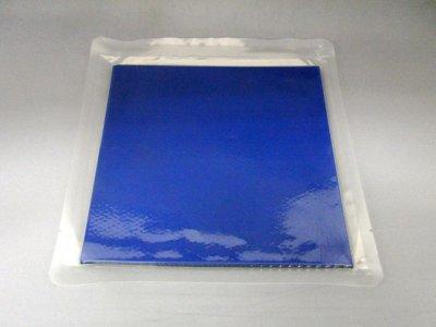 画像2: 【極薄の最高傑作】太陽Pro極薄[皮付]ブルー