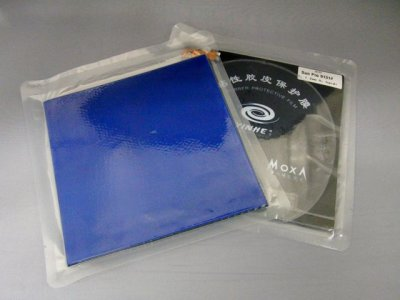 画像1: 【極薄の最高傑作】太陽Pro極薄[皮付]ブルー