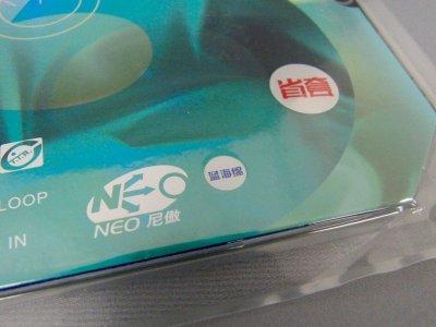 画像1: 【激レア】省チーム用Neoキョウヒョウ3ブルースポンジ