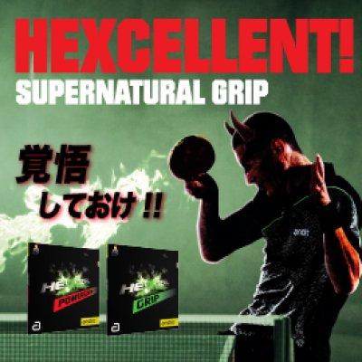 画像2: 【販売枚数1000枚突破】HexerPowerGrip