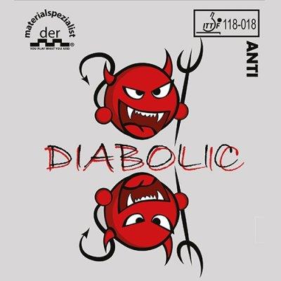 画像1: 【大ヒット予告】DIABOLIC【極悪非道アンチ】