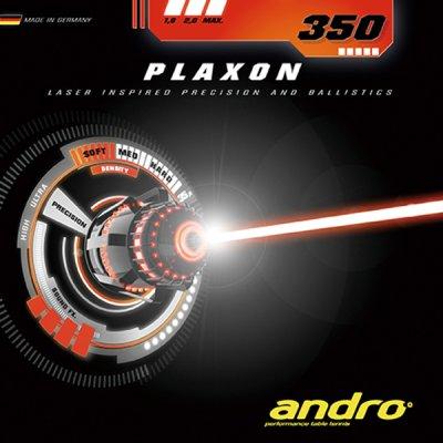 画像1: 【スイングスピード遅めの選手向】プラクソン350