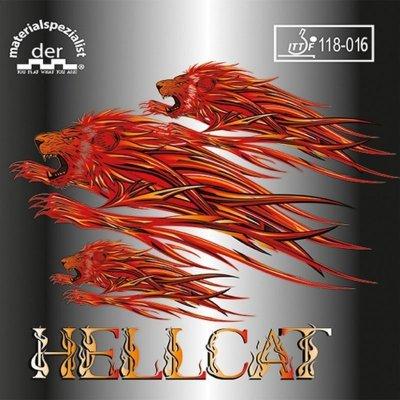 画像1: 【新たな刺客】HELLCAT【超変態的な表】