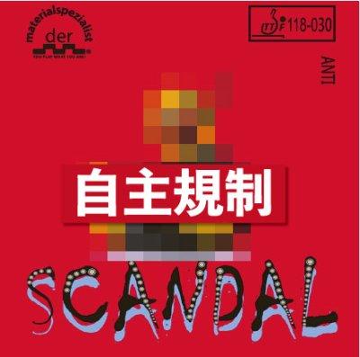 画像1: 【異質の最終兵器ヒヨコ】スキャンダル【パッケージ自主規制】