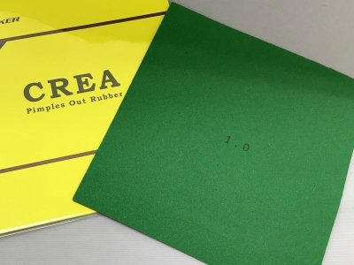 画像1: 【先取り価格】カットマン用CREA[クレア]WRM特注【ダーカーのラバー】