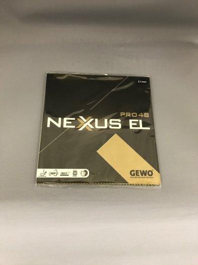 画像1: NexxusEL Pro48【Xia本職採用】