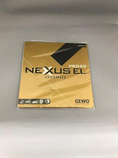 画像1: NexxusEL Pro53
