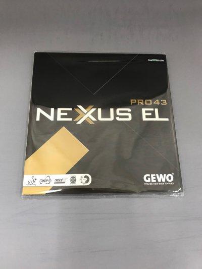 画像1: NexxusEL Pro43