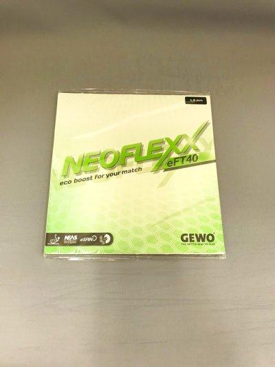 画像1: NeoFlexx eFT40