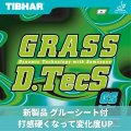 【新製品】Grass D.TecS GS【接着シート付】