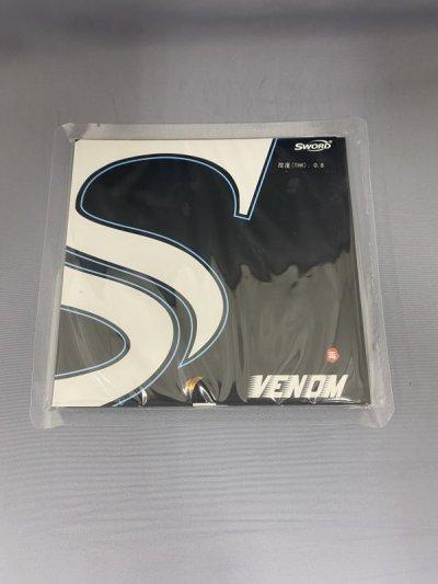画像1: 【新製品】VENOM