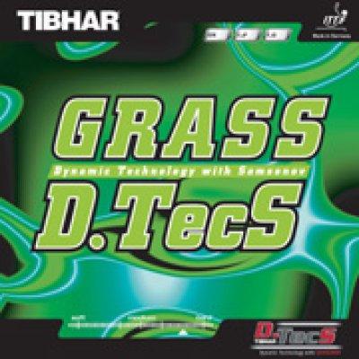 画像1: 【ペン粒・カットの定番】Grass D.TecS