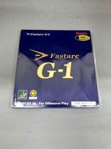 画像1: ファスタークG1 (1)